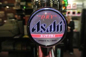 Asahi, la cerveza japonesa