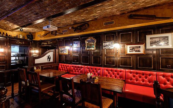 Tipsy Pub